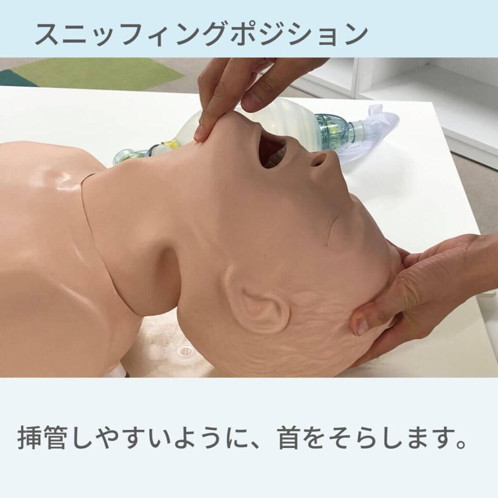 気管挿管 準備 手技 スタイレット 喉頭鏡 ビデオ喉頭鏡 ミダゾラム エスラックス フェンタニル プロポフォール